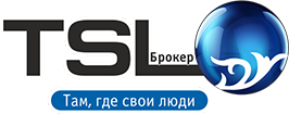 Таможенная компания. Таможенное оформление в Казахстане. Таможенная очистка груза. Оформление и подача таможенной декларации. Подбор Кодов ТН ВЭД. Расчет таможенных платежей и налогов. Содействие в получении сертификатов